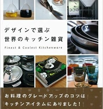 Delicieux 5 Books Coordinated For X Knowledge Co.,Ltd.
